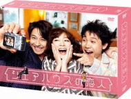 Sharehouse No Koibito Dvd-Box