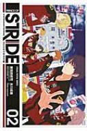 プリンス・オブ・ストライド 2 シルフコミックス ビジュアルノベルシリーズ
