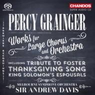 合唱と管弦楽のための作品集 A.デイヴィス&メルボルン交響楽団&合唱団、シドニー室内合唱団