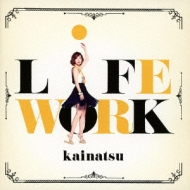 LiFEWORK (+DVD)【初回限定盤】