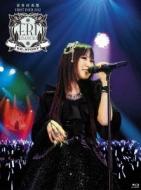 喜多村英梨 FIRST TOUR 2012 RE;STORY (Blu-ray)