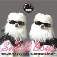 Bokura Ha Dog Ear-Kizuitekure Baby!-