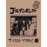 ザ パスト マスターズ vol.1 (+DVD)【初回限定盤A】