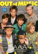 Musiq? Special Out Of Music Vol.24 Gigs 2013年 4月号増刊