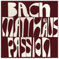 マタイ受難曲:ルドルフ・マウエルスベルガー指揮&ゲヴァントハウス管弦楽団、聖トーマス教会合唱団、シュライアー、アダム、他 (4枚組アナログレコード/Berlin Classics)