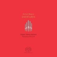 オルガンによる序曲と前奏曲集 H.アルブレヒト