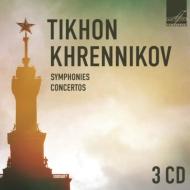 交響曲全集、協奏曲集 スヴェトラーノフ&ソ連国立響、キタエンコ&モスクワ・フィル、フレンニコフ、レーピン、他(3CD)