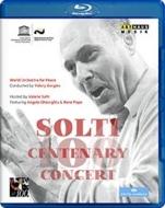 『ショルティ・センテナリー・コンサート』 ゲルギエフ&ワールド・オーケストラ・フォー・ピース、ゲオルギュー、パーペ、他(2012)