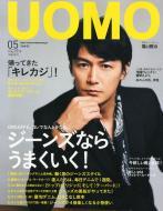 UOMO (ウオモ)20113年 5月号