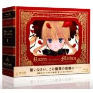 ローゼンメイデン Blu-ray BOX 1