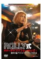 Rolly Shiki Guitar Live Performance!Kankyaku Wo Miryou Dekiru Guitarist No Tsukurikata