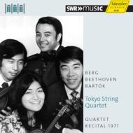 ベートーヴェン:弦楽四重奏曲第10番、バルトーク:弦楽四重奏曲第1番、ベルク:弦楽四重奏曲 東京クヮルテット(1971)