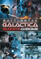 GALACTICA:スピンオフ【BLOOD & CHROME/最高機密指令】