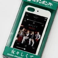 ゴールデンボンバー iPhone5ケース CDシングルコレクション「女々しくて」
