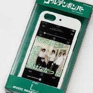 ゴールデンボンバー iPhone5ケース CDシングルコレクション「また君に番号を聞けなかった」