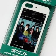 ゴールデンボンバー iPhone5ケース CDシングルコレクション「僕クエスト」