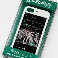 ゴールデンボンバー iPhone5ケース CDシングルコレクション「酔わせてモヒート」