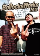 Bollocks Works 2012