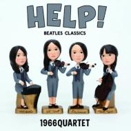 『ヘルプ!〜ビートルズ・クラシック』 1966カルテット