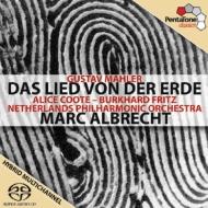 大地の歌 M.アルブレヒト&オランダ・フィル、クート、B.フリッツ