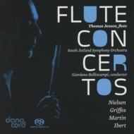 ニールセン:フルート協奏曲、マルタン:バラード、イベール:フルート協奏曲、他 トマス・イェンセン、ベリンカンピ&南ユラン響