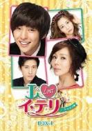 I LOVE イ・テリ <ノーカット完全版> DVD-BOX1