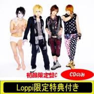 【Loppi限定特典】ゴールデンボンバー 「ザ・パスト・マスターズ vol.1」 初回限定盤C