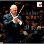 交響曲第3番 マゼール&ミュンヘン・フィル