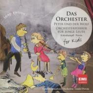 プロコフィエフ:ピーターと狼、古典交響曲、ブリテン:青少年のための管弦楽入門 プレヴィン&ロンドン響