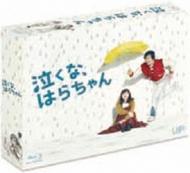 Nakuna, Hara Chan Blu-ray BOX