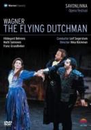 『さまよえるオランダ人』全曲 ベックマン演出、セーゲルスタム&サヴォンリンナ・オペラ祭、グルントヘーバー、ベーレンス、他(1989 ステレオ)