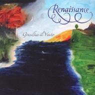 Grandine Il Vento: 消ゆる風