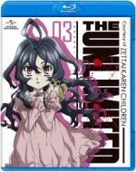 THE UNLIMITED 兵部京介 03 【Blu-ray通常版】