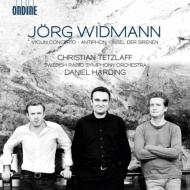 ヴァイオリン協奏曲、アンフィオン、セイレーンの島 テツラフ、ハーディング&スウェーデン放送響