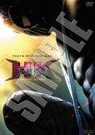 Hk/Hentai Kamen Abnormal Pack