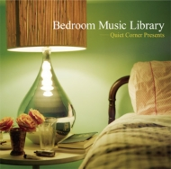 Bedroom Music Library (Lh)