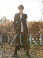 OZUKI 緒月遠麻 〜My style〜