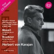 ブルックナー:交響曲第7番、モーツァルト:『ジュピター』 カラヤン&ウィーン・フィル(1962年ロンドン・ライヴ)(2CD)