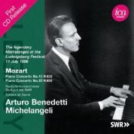 ピアノ協奏曲第20番、第15番 ミケランジェリ、ド・バヴィエ&シュトゥットガルト放送響(1956)