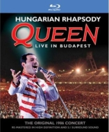 Hungarian Rhapsody: Queen Live In Budapest 1986