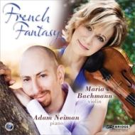 フランク:ヴァイオリン・ソナタ、ドビュッシー:ヴァイオリン・ソナタ、サン=サーンス:ヴァイオリン・ソナタ第1番、他 マリア・バックマン