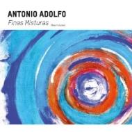 Finas Misturas: すばらしき融合