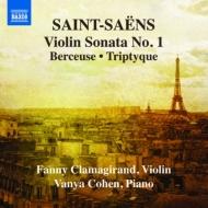 ヴァイオリンとピアノのための作品集第1集 クラマジラン、V.コーエン