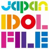 Japan Idol File (CD5枚組み BOX)
