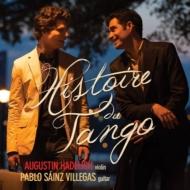 『タンゴの歴史〜ヴァイオリンとギターによるピアソラ、パガニーニ、ツィゴイネルワイゼン』 ハーデリヒ&ビジェガス