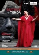 『テンダのベアトリーチェ』全曲 ブロックハウス演出、ピロッリ&カターニア・ベッリーニ劇場、テオドッシュウ、カルマンディ、他(2010 ステレオ)