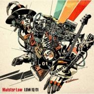 Meisterlaw 【初回受注限定生産盤】