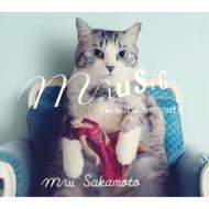 miusic 〜The best of 1997-2012〜