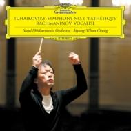 チャイコフスキー:交響曲第6番『悲愴』、ラフマニノフ:ヴォカリーズ チョン・ミョンフン&ソウル・フィル