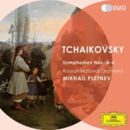 交響曲第4番、第5番、第6番『悲愴』 プレトニョフ&ロシア・ナショナル管(1995)(2CD)
